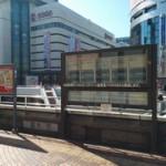 oomiyaeki_bus_1